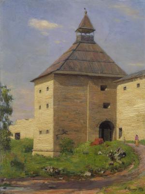 Фёдор Борисович Фёдоров. Старая крепость