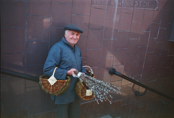"""Алексей Гришанков (Alegri). """"Spring mood"""""""