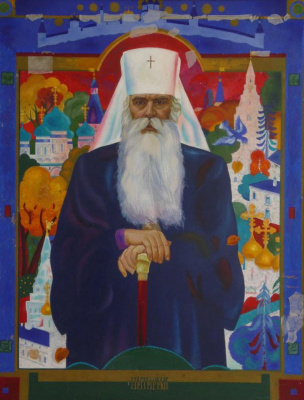 Олег Михайлович Савостюк. Metropolitan of Volokolamsk and Yurievsky Pitirim