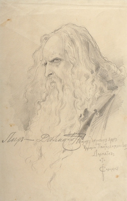 Sergey Sergeyevich Solomko. Portrait of the actor V. P. Dolmatov in the role of king Lear. 1890s 1900s Presentation inscription by the artist under the picture.