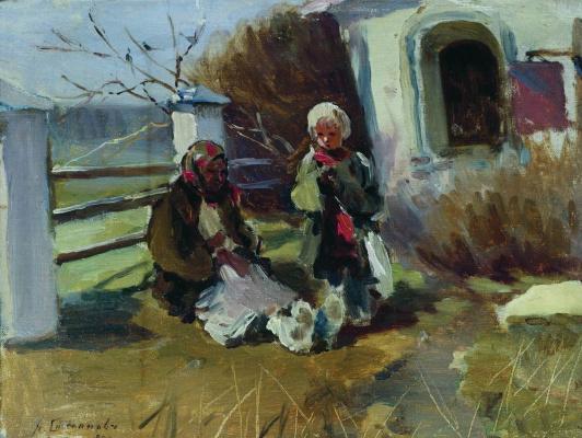 Alexey Stepanovich Stepanov. The fence