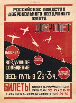 """Alexander Mikhailovich Rodchenko. The Russian society for voluntary air fleet """"Dobrolet"""" : the Air service Moscow — Ivanovo-Voznesensk — Nizhniy Novgorod"""