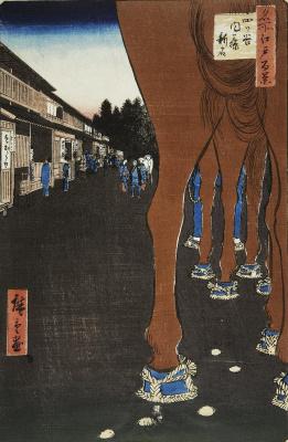Utagawa Hiroshige. The area Naito Shinjuku station at YOTSUYA