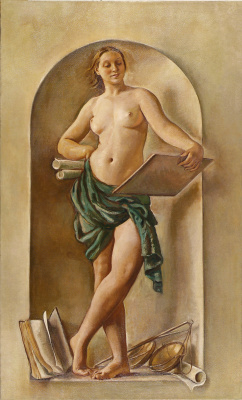 Zinaida Yevgenyevna Serebriakova. Law