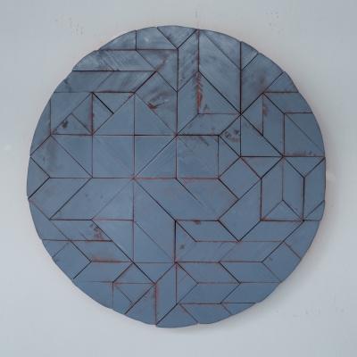 Koshtura Istvin. Object, round grey