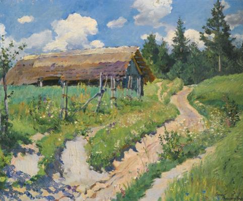 Sergey Arsenievich Vinogradov. Rural road