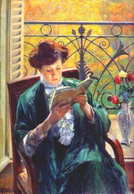 Ямасита. Читающая женщина