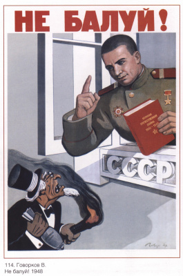 Posters USSR. Do not spoil!