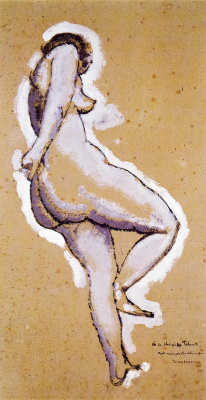Marcel Duchamp. Pensive nude woman