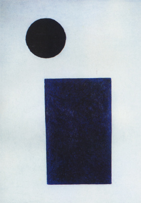 Казимир Северинович Малевич. Супрематизм. Четырехугольник и круг