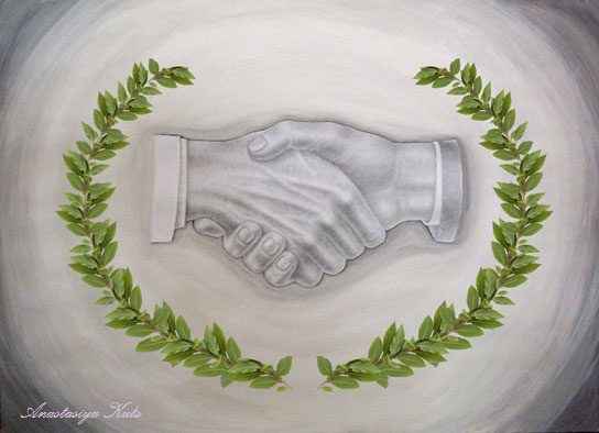 Анастасия Куц. Посвящается Дню Мира