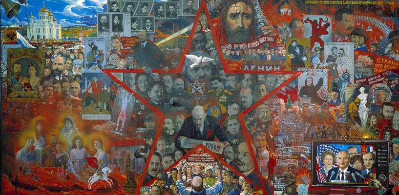 Илья Сергеевич Глазунов. Великий эксперимент.1990