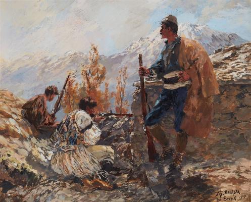 Теодор Рохолл. Стрелки в горах
