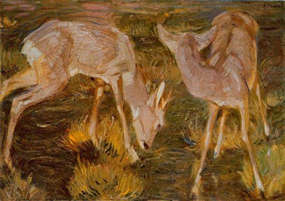 Franz Marc. Deer