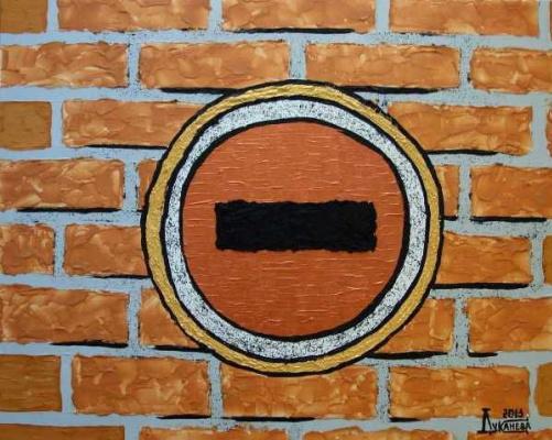 Larissa Lukaneva. Brick