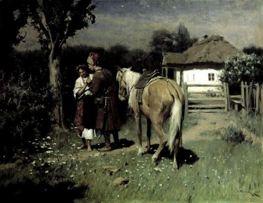 Николай Корнильевич Пимоненко. Украинская ночь