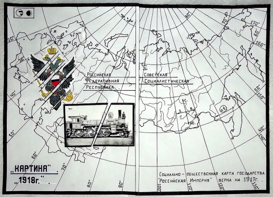 """Артур Габдраупов. """"1918г."""" , P.S. """"Промышленность"""" , и """"экономика"""" ."""