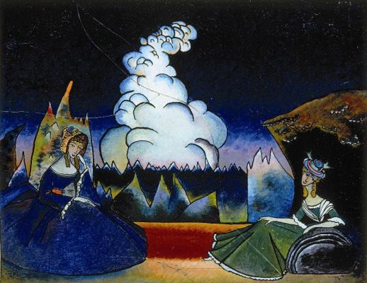 Wassily Kandinsky. White cloud