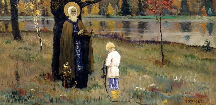 Mikhail Vasilyevich Nesterov. The vision of young Bartholomew. Sketch