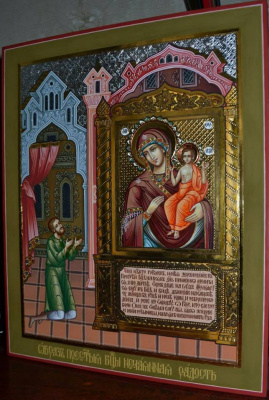 """Alexander Alekseevich Zubko. Icon of the Blessed Virgin Mary, Unexpected Joy """""""
