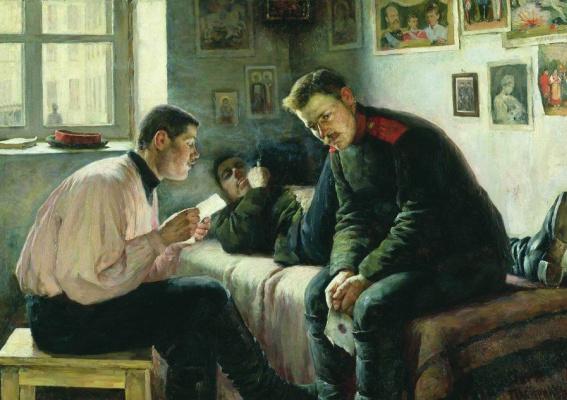 Leonid Osipovich Pasternak. News from the homeland