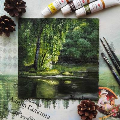 Alina Galkina. Forest lake