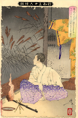 "Tsukioka Yoshitoshi. The poet Ariwara-but Narihira looking for the Ghost of Komachi. The series ""New forms of thirty six ghosts"""