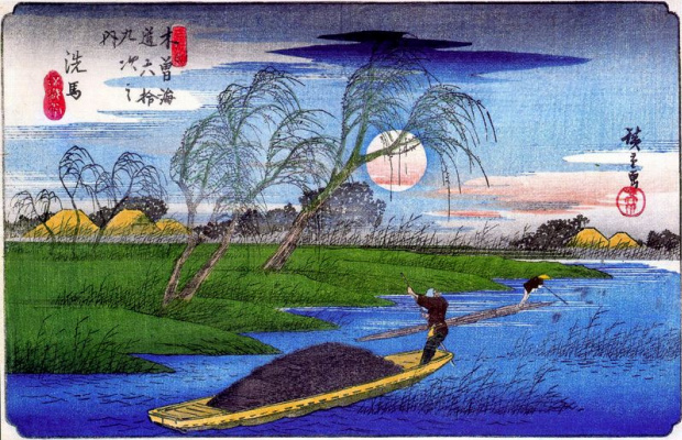 "Utagawa Hiroshige. A man passing in a boat past the shoals with willows. The series ""69 stations of the Kiso-Kaido"""