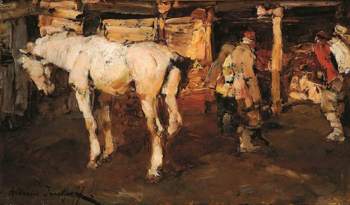 Алексей Владимирович Исупов. Белая лошадь в конюшне.