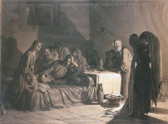Ivan Nikolayevich Kramskoy. The last supper. A copy of the same picture N.N. GE
