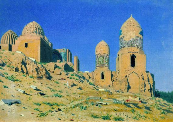 Vasily Vasilyevich Vereshchagin. The mausoleum of Shah-I-Zinda in Samarkand