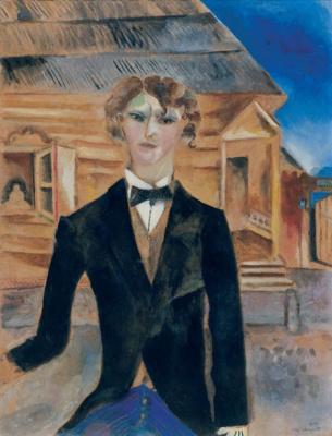 Марк Захарович Шагал. Автопортрет перед домом