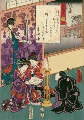 """Утагава Кунисада. Глава 11. Ханатирусато - сад, где опадают цветы. Иллюстрации к главам """"Повести о Гэндзи"""""""