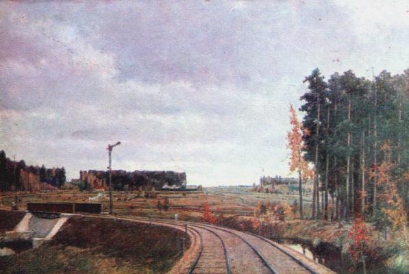 George Grigorievich Nyssa. The Belarusian landscape