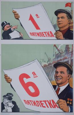 Виктор Иванович Говорков. 6-я пятилетка