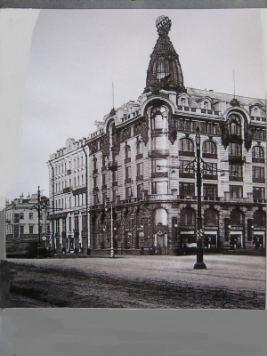 """Alexey Grishankov (Alegri). """"Singer's House in St. Petersburg"""" (from a photo of the beginning of the 20th century)"""