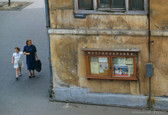 "Historical photos. Information stand ""Mosgorspravka"""