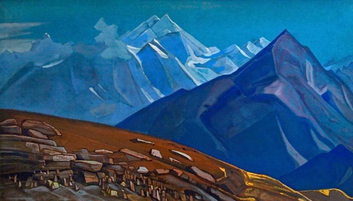 Nicholas Roerich. Vyasa Kund