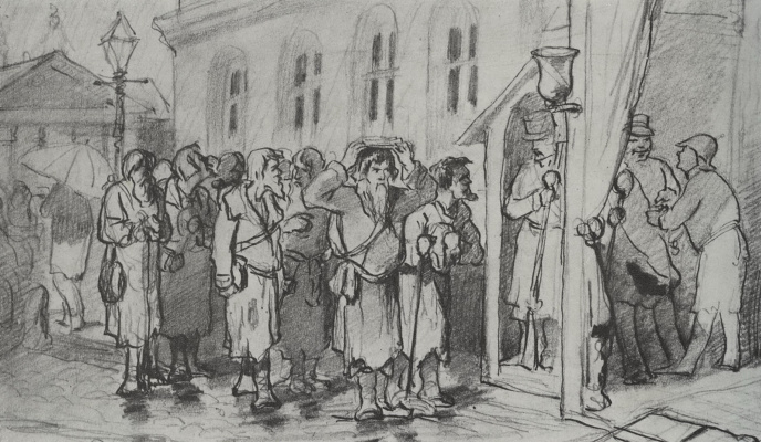 Vasily Grigorievich Perov. Walkers-asylum