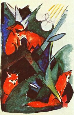 Франц Марк. Четыре лисы