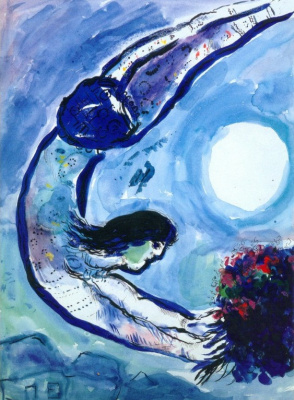 Mark Z. Chagall. Acrobat with bouquet