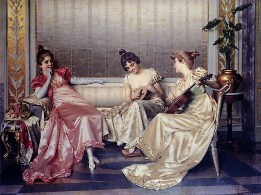 Три леди