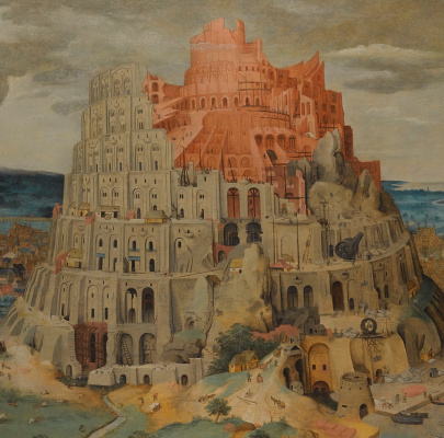 Peter Brueghel The Younger. The tower of Babel. Fragment I