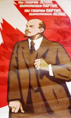 N.Vatolina. We talk-Lenin-imply-Party, we talk-Party, we mean-Lenin.