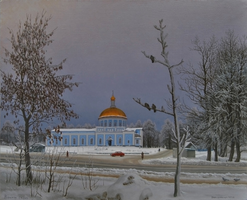 Alexander Vasilyevich Zoryukov. Temple of Alexander Nevsky. Mainly cloudy