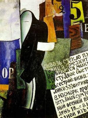 Иван (Жан) Альбертович Пуни. Парикмахерская