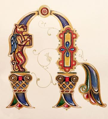 """David Baghdasaryan. Armenian letter P """"Garden of blooming letters"""