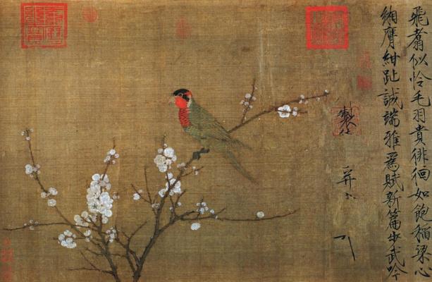 Хой Цзун. Птица на ветке