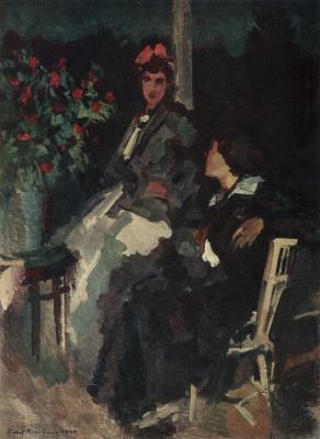 Konstantin Korovin. On the terrace