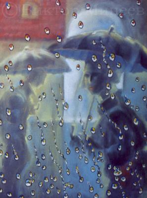 Виктор Михайлович Минеев. Двое прохожих под дождем